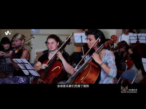 Bande annonce festival Eurochestries Qingdao 2017
