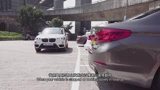 BMW X3 - Crossing Traffic Warning at the Rear