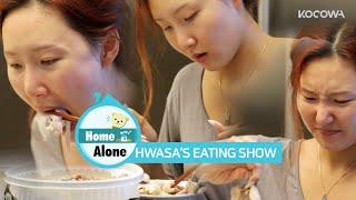"""[Mukbang] """"Home Alone"""" Hwasa's the invigorating food eating show"""