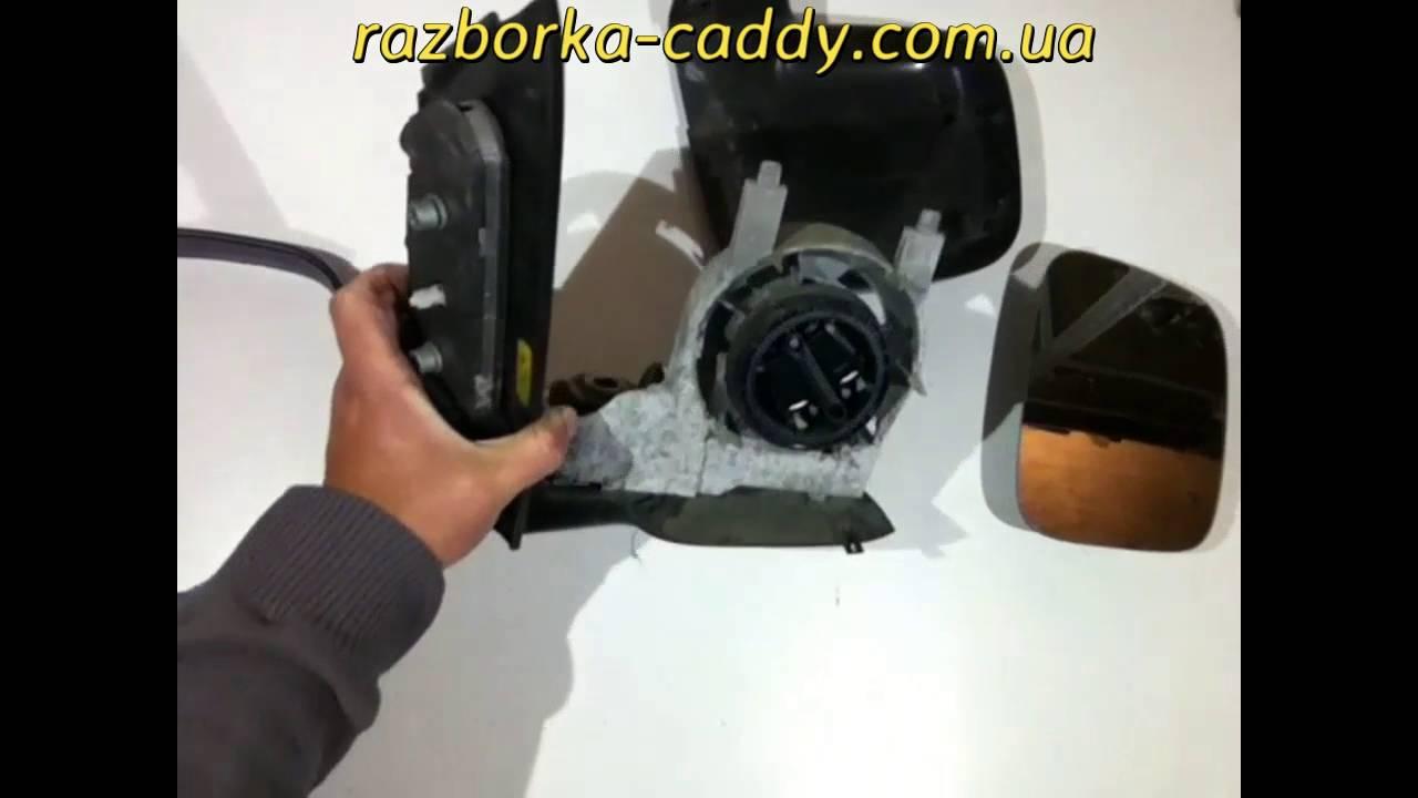 Крепление для зеркал: характеристики, стоимость. Сделать заказ с доставкой по киеву: (044) 456-93-23, (067) 409-55-55.