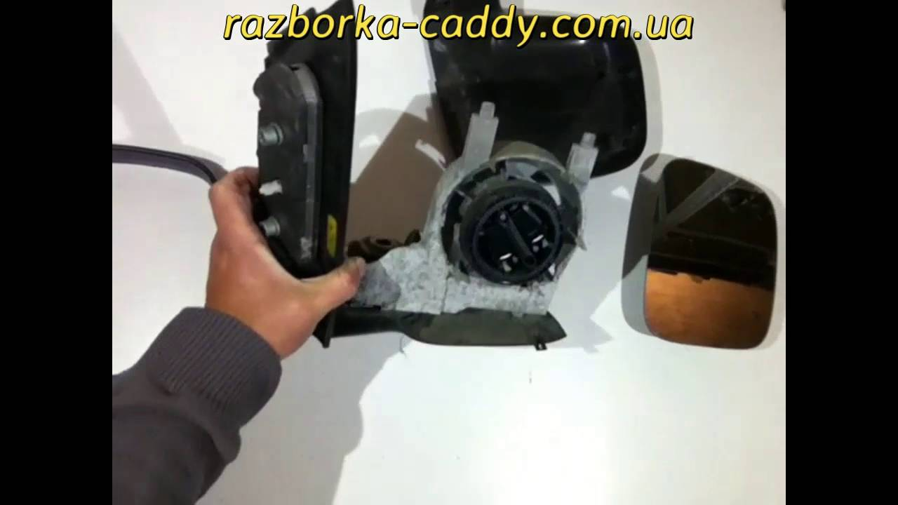 Подлокотник Фольксваген Т5 (Volkswagen T5) - YouTube