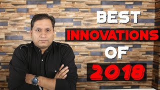 Best Innovations of 2018 In Smartphones 🔥🔥🔥