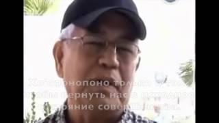 видео О Хоопонопоно
