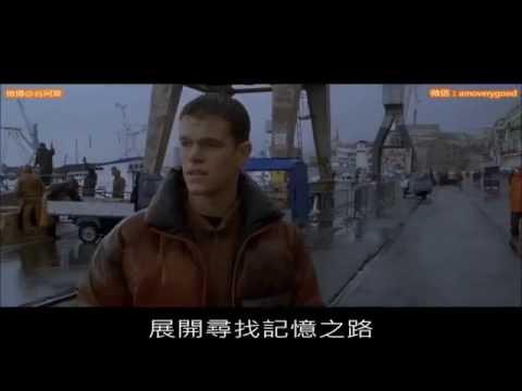 #328【谷阿莫】8分鐘看完8小時的懸疑電影《神鬼認證》1-4集 - YouTube