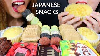 ASMR TRYING JAPANESE SNACKS (Mochi Sticks, Ice Cream, Chocolates) 리얼사운드 먹방 お菓子 | Kim&Liz ASMR