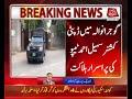 CM Punjab Forms JIT on Mysterious Killing DC Gujranwala