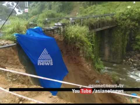 Dangerous condition Adimali Kallar bridge