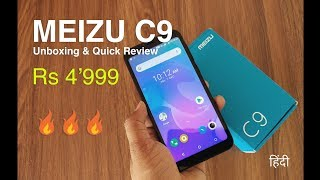 Meizu C9 unboxing & first look in Hindi