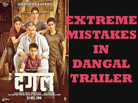 [PWW] Extreme Mistakes in Dangal Movie | Official Trailer | Bollywood Mistakes | 2016