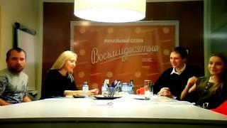 СТС сериал «Восьмидесятые» 6 сезон: видео-конференция(7)