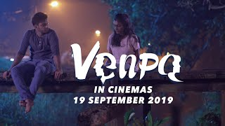Un Idathil (Lyrical Video) | VENPA - Sanggari Krish, Varmman Elangkovan