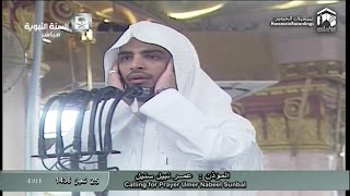 12th June 2015 Madeenah Adhan Al-Fajr by Sheikh Sunbul
