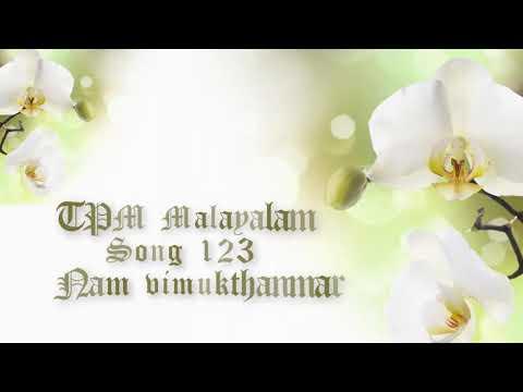 TPM Malayalam Song No.123 Nam Vimukthanmar