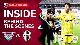 【INSIDE】サガン鳥栖vs.ヴィッセル神戸|Behind the scenes