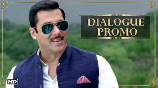 Prem Ratan Dhan Payo Dialogue Promo 5 | Third Standard Ka Kissa | Salman & Sonam | Diwali 2015
