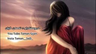 Xoshtren gorane kurde 🌹🌹🌹