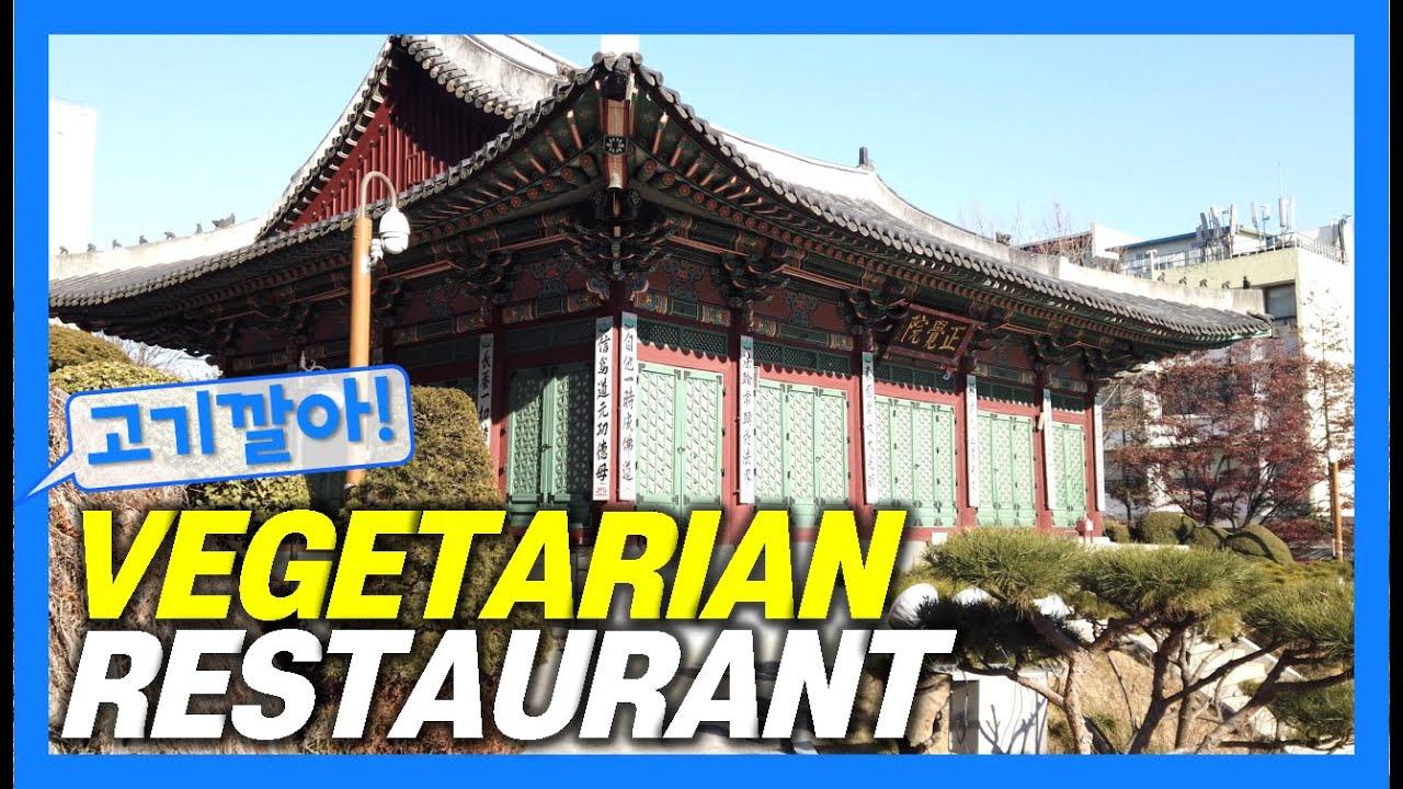 [4K] Dongguk University Vegetarian Buffet Restaurant (동국대 상록원 채식뷔페)   Place to eat in Seoul Korea!