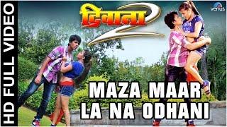maza-maar-la-na-odhani-full-bhojpuri---song-deewana-2-rishabh-kashyap-sushma-adhikari