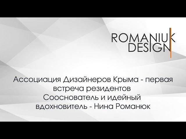 Приглашение АДК Full HD