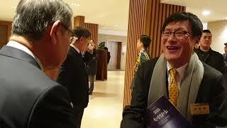 20200113 리셉션 손용근동문회장님 동문선후배님과 …