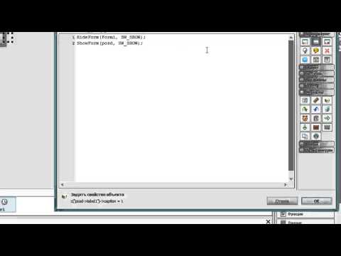 1 урок по develstudio 2010 (beta)
