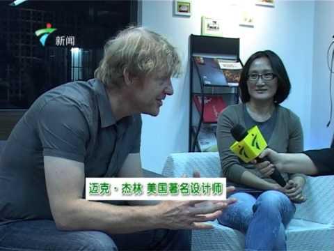 2013 11 MG Seminar News Guangdong TV