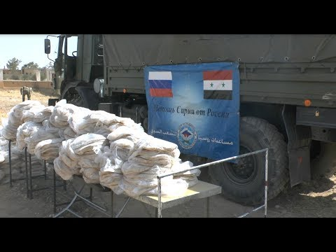 The Russian Centre for reconciliation rendered humanitarian aid. Aleppo
