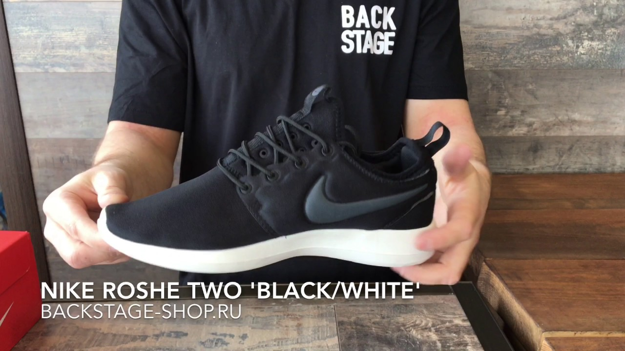 New Cheap Nike Roshe Two Has Landed Life Style Sports Blog