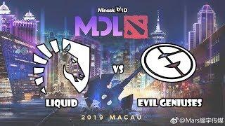 [dota 2] Liquid vs EG - MDL Macau 2019- Hari ini cuman bisa sampe sore :3