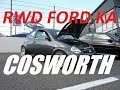 RWD Ford KA Cosworth Build Project