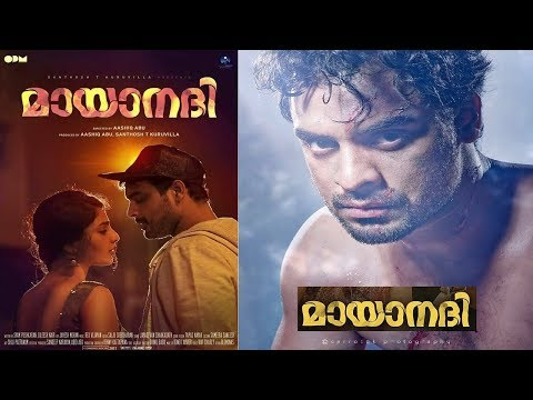 MAYA NADHI MALAYALAM MOVIE  | TRUE LOVE STORY | Tovino Thomas |
