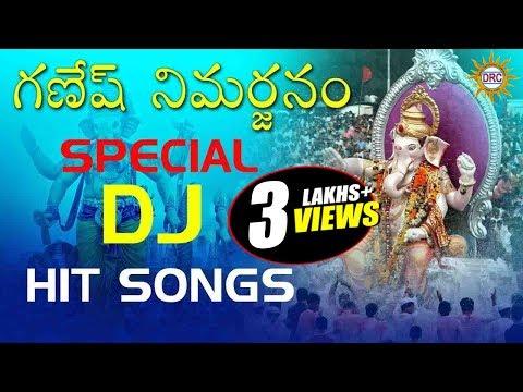 Ganesh Nimajjanam 2016 Special DJ Songs ||  Lord Ganapathi Devotional Songs