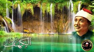 Surah Al-Kahf Qari Abdul Basit