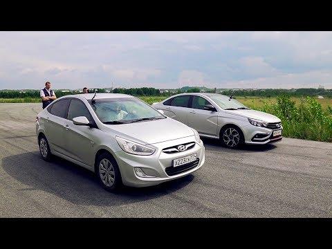 Лада Веста Спорт против Hyundai Solaris!