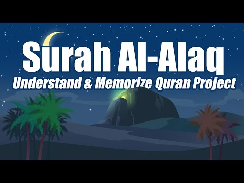 Surah Al Alaq | English | Understand & Memorize Quran Project | illustrated
