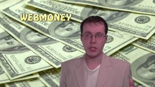 Как снять деньги с YoTube или мои первые 100$!