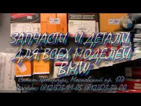 Запчасти ROSTARиз YouTube · Длительность: 3 мин32 с
