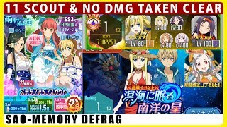 Raindrops Banner 11 Scout & The Sacred Treasure in the Sea Master+1 (SAO Memory Defrag)