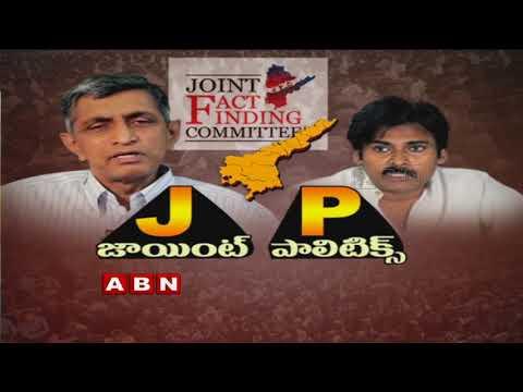 Discussion With Jaya Prakash Narayana About JFC | Pawan Kalyan | Part 1 | ABN Telugu