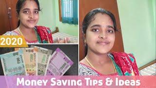 Money Saving Tips in LockDown Days | How Im Saved Money for My Family | Money Saving Ideas in Tamil
