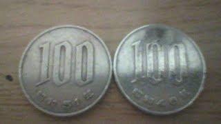 100円硬貨を磨く