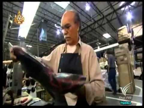 การผลิตรองเท้าบู๊ทคาวบอย