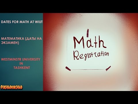 WIUT Math registration.