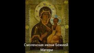 видео молитва о путешествующих