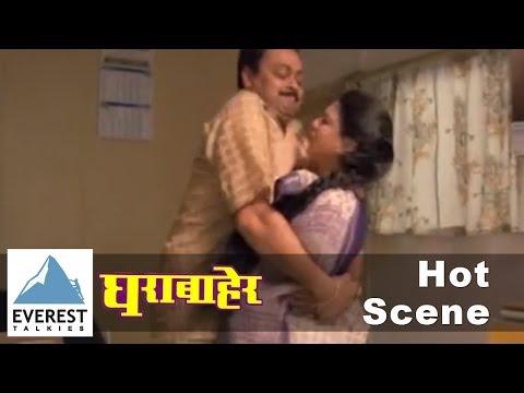 Hot Scene   Ghara Baher - Marathi Movie   Sonali Kulkarni, Sachin Khedekar thumbnail