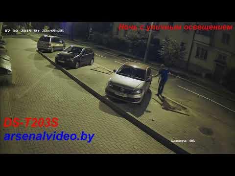 HiWatch DS-T203S - пример видео день - ночь