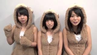 JAM EXPO 2014 に出演のあゆみくりかまきさんからコメントが届きました!