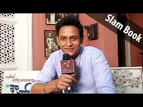 Abhishek Rawat Slam Book