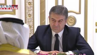 Slaq am Կարեն Կարապետյանը բարձր է գնահատել Հայաստանի և Քուվեյթի միջև քաղաքական փոխգործակցությունը