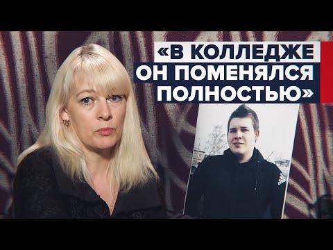 «Он говорил, что он бог»: жительница Казани рассказала об обстоятельствах смерти сына в мае 2020-го
